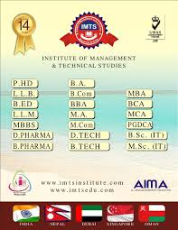 imts institute not fake approved by government of india imts fake