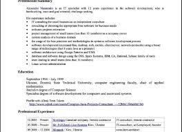 job application cv format job application resume format resume for a job example sample job
