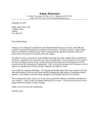 hr admin assistant cover letter