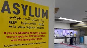 bureau de l immigration au japon inquiétudes autour des centres de détention pour migrants