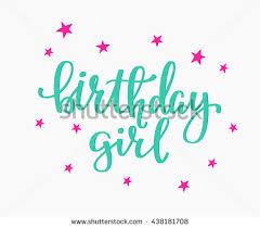 happy birthday simple design happy birthday girl lettering sign quote stock vector 438181708