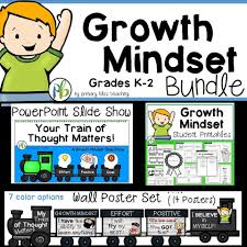 growth mindset bundle powerpoint slide show posters lessons