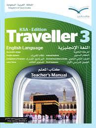 ksa traveller 3 teacher u0027s manual 2013 2014 final adjective verb