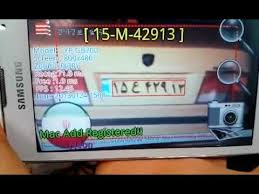 android license android anpr realtime iran license plate recognition