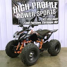 mini utv high profile power sports