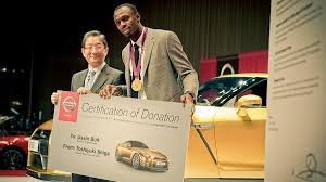 nissan gtr with your coin money ebay giving works nissan gt r to benefit usain bolt foundation