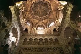 Moorish Architecture Architectural History Moorish Domes Forum Archinect