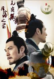 korean men s hairstyles ancient traditional chinese top knot of ancient times men s top knot