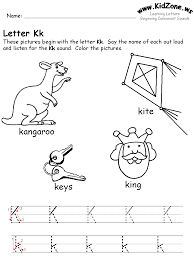 learning letters worksheet educating the future pinterest