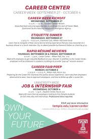 Follow Up Resume Temple Career Center Templecareers Twitter