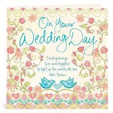wedding wishes greeting card wedding wishes greeting card intrinsic