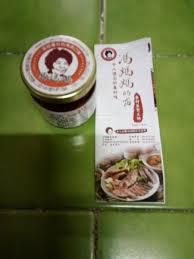cuisine v馮騁alienne cuisine v馮 100 images food 新竹竹北三大人氣飯糰超級比一比馮