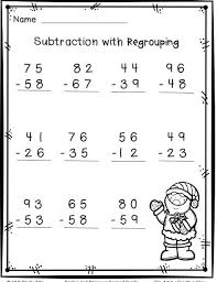 christmas math 2 digit subtraction with regrouping free 2 nbt 5