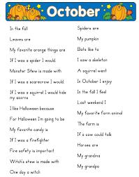 journal writing prompts for 1st grade kid stuff pinterest