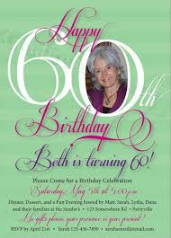 free printable 60th birthday invitations templates template