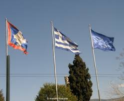 Greek Flag Background Faqs What Flags Are These Aristotle Greek Tourist Guide