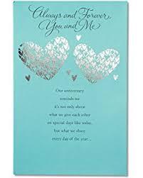amazon com best romantic christmas anniversary birthday gift
