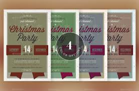 retro christmas party invitation template by godserv2 graphicriver