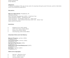 high school graduate resume template should i write resume for my firstb how to make do high school
