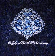 shabbat challah cover celebrate shabbat on friday evening with this gorgeous peacock