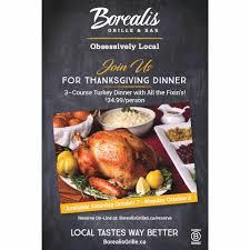 borealis grille u0026 bar kitchener posts kitchener ontario