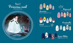 disney self nail art book japanese nail design art book how to