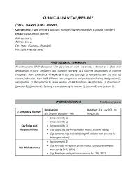human resources curriculum vitae template hr business partner resume sample awesome design human resources