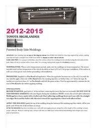 2012 2014 toyota highlander painted body side moldings spoiler