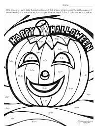 halloween freebie math color worksheets multiplication worksheets basic facts