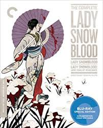 Ichi The Blind Swordsman Amazon Com Zatoichi The Blind Swordsman Criterion Collection