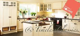 Kitchen Design Sheffield Square Kitchens Sheffield Fitted Kitchen Sheffield Kitchen