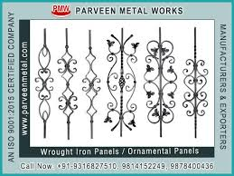 wrought iron components panels shutterbug
