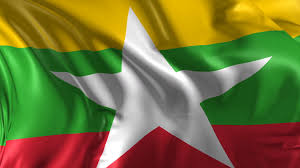 Myanmar Flag Photos Flag Of Myanmar Beautiful 3d Animation Of The Myanmar Flag In