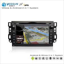 online shop yessun for holden barina epica 2005 2011 car android