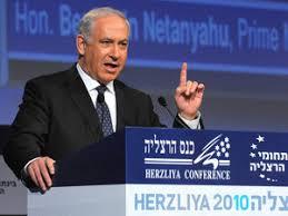 Seeking Npr Seeking A Kinder Gentler Image For Israel Npr