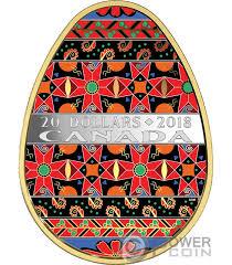 ukrainian egg ukrainian pysanka easter golden egg shape folk 1 oz