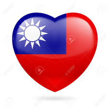 Flag Taiwan Heart With Taiwanese Flag Colors I Love Taiwan Royalty Free