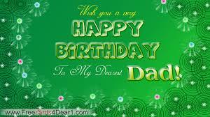 happy birthday greeting for dear dad greeting cards