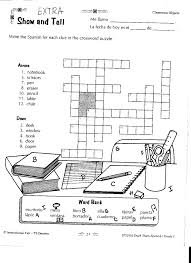 classroom objects classroom objects crossword new item chainimage