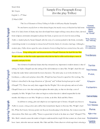 Samples Of Essay Introduction Paragraph Examples Of Essay Introduction Paragraphs