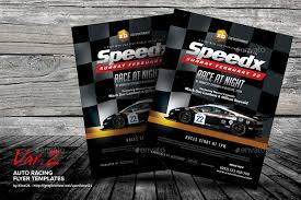 auto racing flyer templates by kinzi21 graphicriver