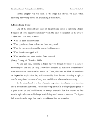 Fast Food Job Resume by Sociology Essays Term Papers Writing Help Custompaperhelp Fast