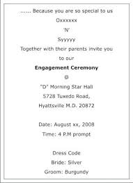engagement ceremony invitation engagement invitations wording 2314 and engagement party