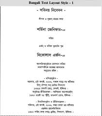 Engagement Invitation Quotes Engagement Invitation Cards In Marathi Paperinvite