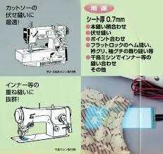 jukiミシン hzl t470 フットコントローラー ボビン10個 更にミシン