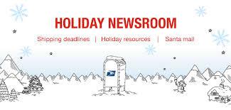 2017 postal holidays