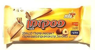 pesek zman israeli snacks and chocolate collection on ebay