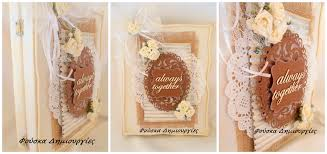 wedding wish book handmade wedding wish book ευχολόγια handmade wedding