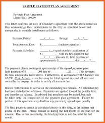 doc 585610 payment agreement template u2013 11 payment agreement