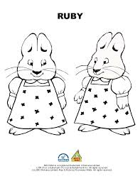 max and ruby downloads